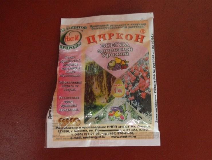 Циркон – удобрение для растений, которое делает их сильнее. Действие циркона, инструкция по применению